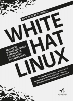 WHITE HAT LINUX